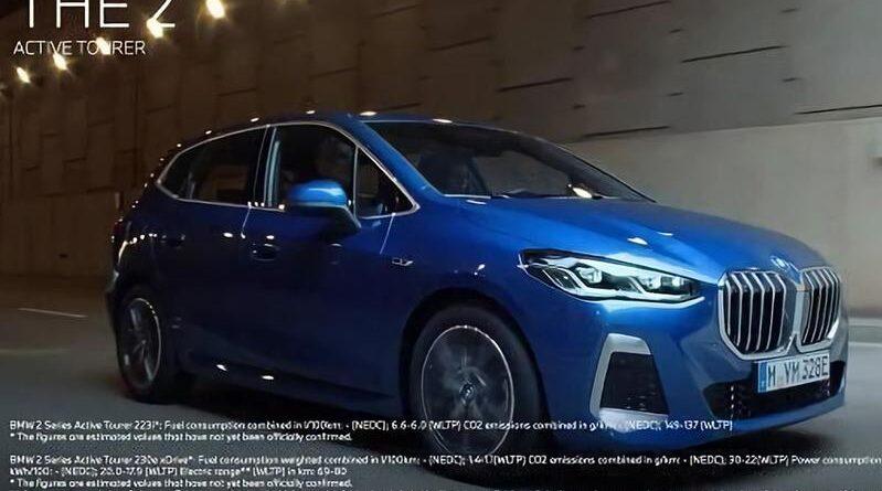 BMW 2 Active Tourer 2021