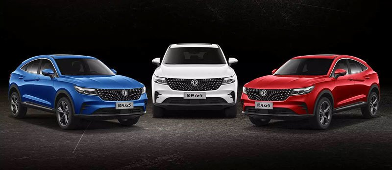 DongFeng 2021